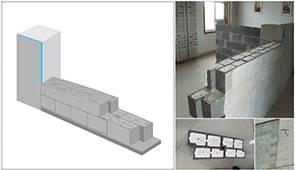 关于废止《混凝土承重小型空心砌块建筑施工技术规程》等12项地方标准的通知