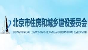 《工程造价咨询企业管理办法》(建设部令第149号)