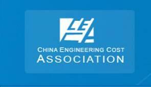 关于全国建设工程造价员有关事项的通知