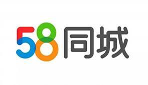 北京市住建委、网信办联合约谈58集团主要负责人责令暂停北京房源信息发布